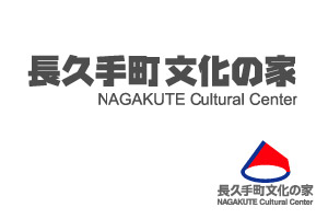 Nagakute Cultural Center