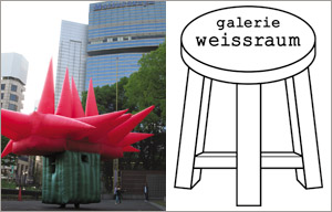 Jimmy Kuehnle has inflatable installation art show at galerie weissraum.